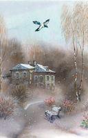 Мороз и солнце. Стихи русских поэтов о зиме — фото, картинка — 5