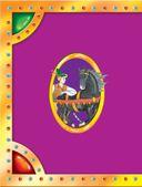 Принцесса на горошине и другие сказки — фото, картинка — 1