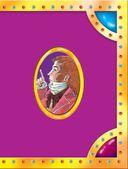 Принцесса на горошине и другие сказки — фото, картинка — 2