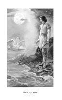 Сказка о рыбаке и рыбке и другие сказки — фото, картинка — 13