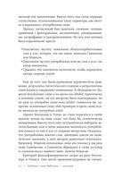 Любимое слово Набокова - лиловый. Что может рассказать статистика о наших любимых авторах — фото, картинка — 11