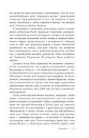 Любимое слово Набокова - лиловый. Что может рассказать статистика о наших любимых авторах — фото, картинка — 12