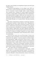 Любимое слово Набокова - лиловый. Что может рассказать статистика о наших любимых авторах — фото, картинка — 13