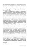 Любимое слово Набокова - лиловый. Что может рассказать статистика о наших любимых авторах — фото, картинка — 14