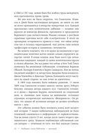 Любимое слово Набокова - лиловый. Что может рассказать статистика о наших любимых авторах — фото, картинка — 9