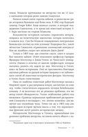 Любимое слово Набокова - лиловый. Что может рассказать статистика о наших любимых авторах — фото, картинка — 10