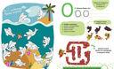 Игровая азбука. Раскраска-рисовалка для самых любознательных — фото, картинка — 2