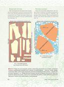 Библия кройки и шитья от Анастасии Корфиати — фото, картинка — 14