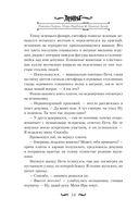 Невский Дозор — фото, картинка — 11