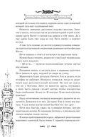 Невский Дозор — фото, картинка — 7