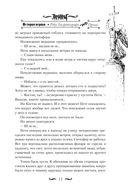 Невский Дозор — фото, картинка — 8