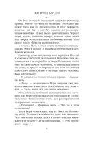 Итальянская любовь Максима Горького — фото, картинка — 6