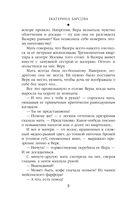 Итальянская любовь Максима Горького — фото, картинка — 8