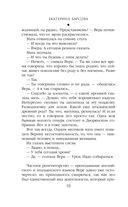 Итальянская любовь Максима Горького — фото, картинка — 10
