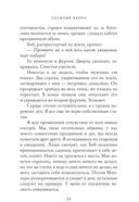 Клеймо — фото, картинка — 15