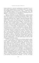 Портрет Дориана Грея. Баллада Редингской тюрьмы. Сказки — фото, картинка — 10