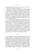 Портрет Дориана Грея. Баллада Редингской тюрьмы. Сказки — фото, картинка — 7