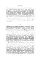 Портрет Дориана Грея. Баллада Редингской тюрьмы. Сказки — фото, картинка — 9