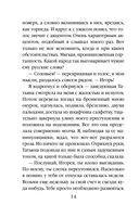 Реквием Сальери (м) — фото, картинка — 14