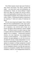 Реквием Сальери (м) — фото, картинка — 7